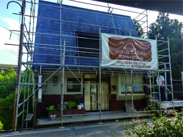 下伊那郡阿南町で屋根塗装とテントの貼替え工事を行いますー足場組立から