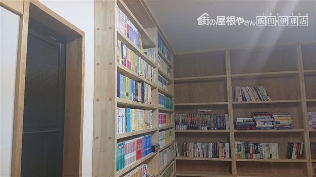 長野県駒ヶ根市本棚作成9