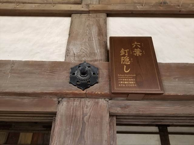 姫路城内部です