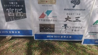千人塚イベント10