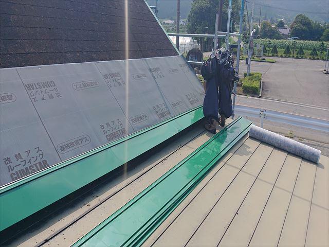 長野県飯島町ログハウス屋根板金カバー4