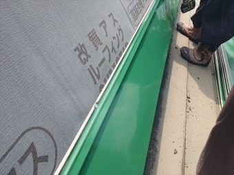 長野県飯島町ログハウス屋根板金カバー5