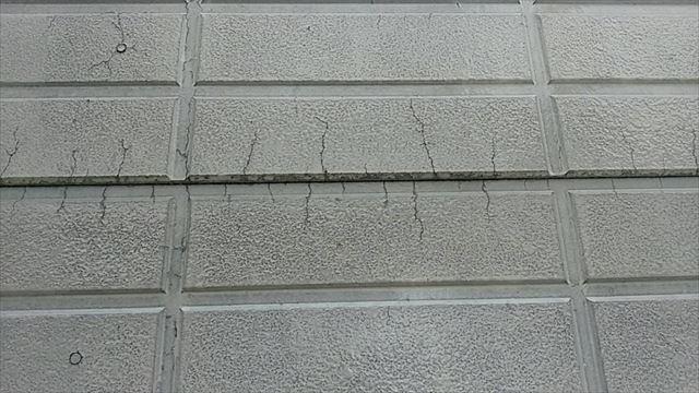 外壁の下塗り前の状態