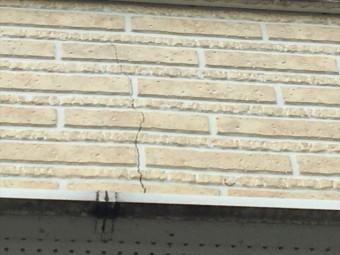 ヒビ割れ外壁
