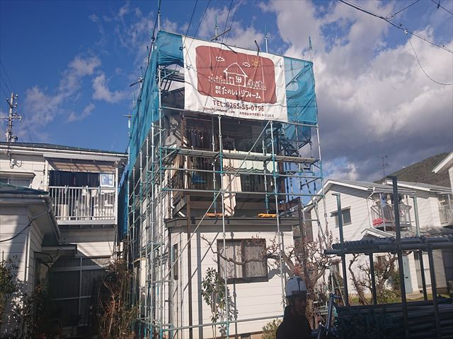 長野県松本市元町屋根板金足場6