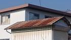 松川町トタン屋根洗浄3