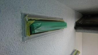 塩尻市屋根カバー外壁塗装養生2