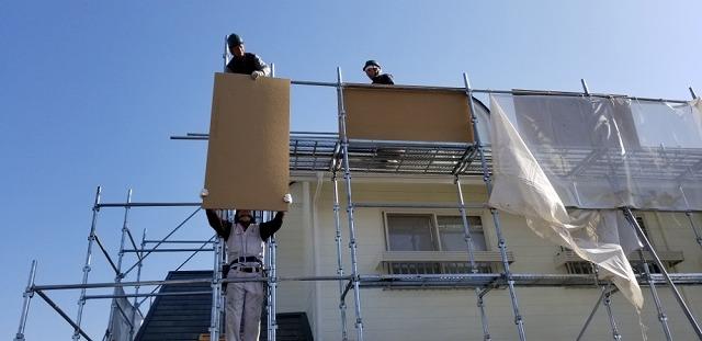 ビルボードを上げていきます