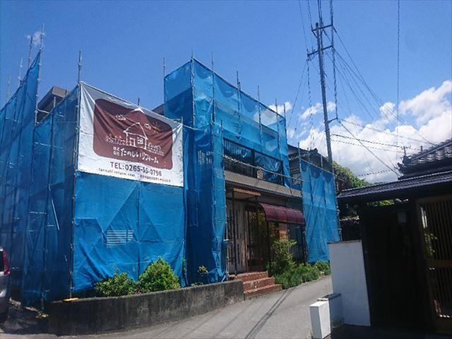 下伊那郡喬木村屋根外壁塗装足場完成1